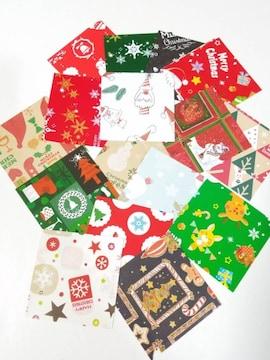 クリスマスカットペーパー20枚★小サイズ★クリスマス柄いろいろの折り紙