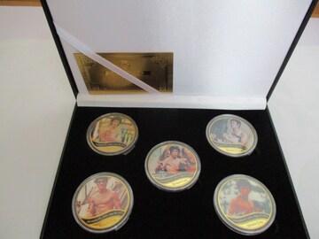 ブルース・リー没45年記念カラー金貨メダル5種類セット