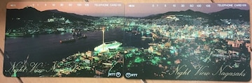 長崎の夜景 未使用105度数テレカ二枚組