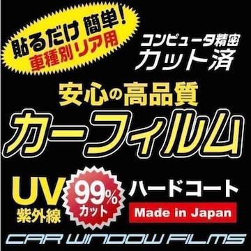 高級プロ仕様 ベンツ Eクラス セダン W212 カーフィルム