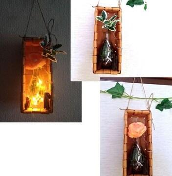 3way LEDライト バンブー ガラス瓶 インテリア照明 ナチュラル