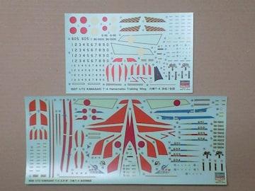 1/72 ハセガワ 航空自衛隊 T-4 浜松1空団/航空実験団 デカール