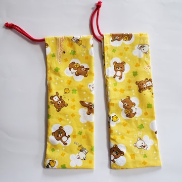 H26 リラックマ お箸入れ巾着 2枚セット(*^^*)ハンドメイド