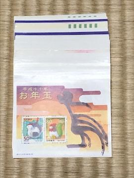 送料込!未使用!切手 額面13000円分