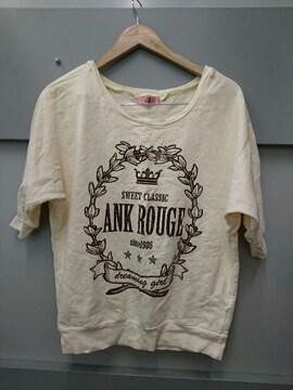 Ank Rouge☆ドルマンプルオーバー