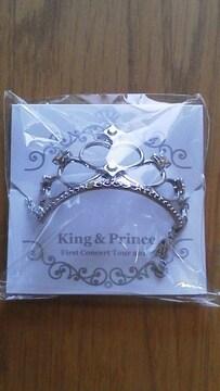 未開封新品king&prince初コンサート2018限定ティアラブレスレット必見