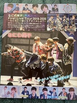 なにわ男子◆Dance SQUARE vol.35 ダンススクエア 切り抜き 5P