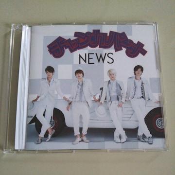 NEWS◇チャンカパーナ 通常盤 CD◇中古