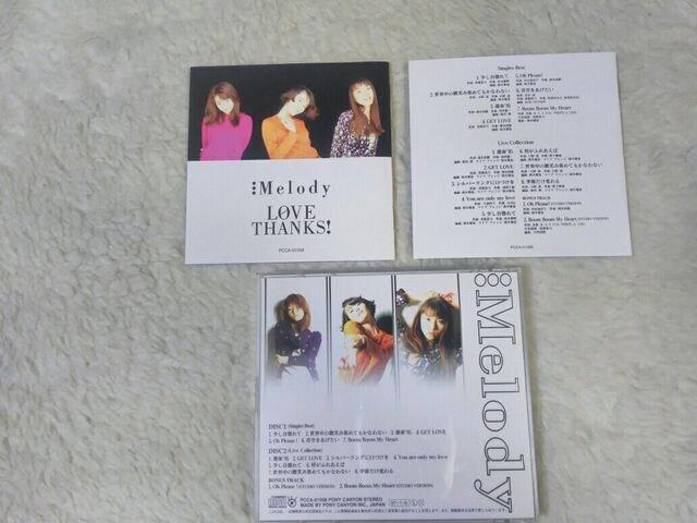初回限定CD メロディ LOVE THANKS! ベスト 全17曲'97 帯付 田中有紀美 < タレントグッズの