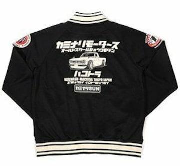 カミナリ雷/ハコトラ/トラックジャケット/黒/kjs-1000/エフ商会/テッドマン