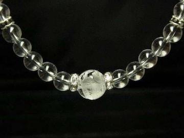 夢を叶える数珠 五本爪皇帝龍本水晶×本水晶クリスタルネックレス