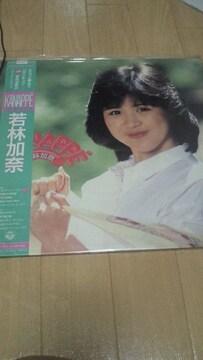 廃盤超レアLPレコード!若林加奈「KANAPPE」☆