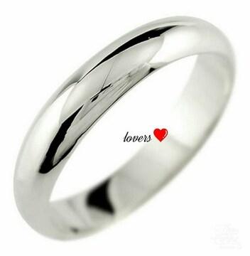 送料無料8号クロムシルバーサージカルステンシンプルリング指輪