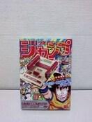 <送無>ファミコン任天堂ニンテンドークラシックミニジャンプ+α