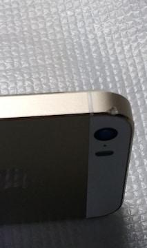 iphone 5s 32GB ケースつき