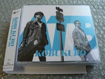 コブクロ/ALL TIME BEST 1998-2018【4CD】全48曲ベスト/他に出品