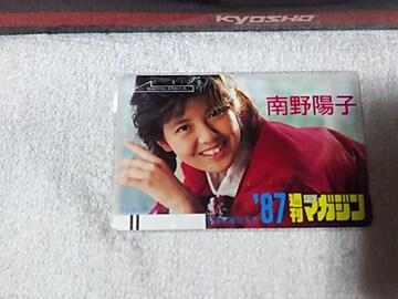 テレカ 50度数 南野陽子 '87 少年マガジン フリー110#16117 未使用 ナンノ