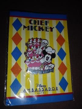 シェフミッキーバースデーバッジバッチ誕生日ケーキ