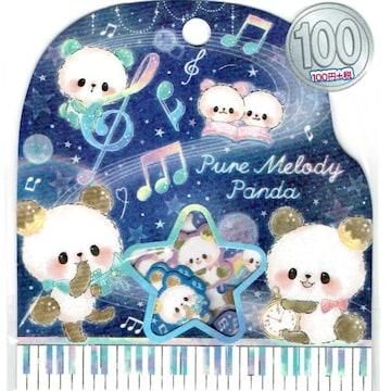 ★フレークシール★Pure Melody Panda★21ピース