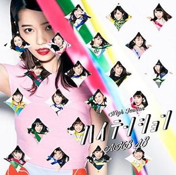 AKB48 ハイテンション 初回盤Type ABCDE 5枚セット