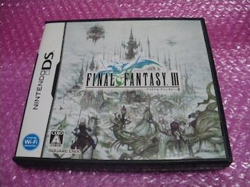 堀DS FF3  3Dキャラ化リメイク!