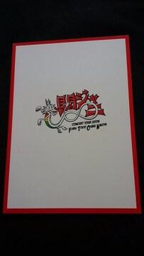 関ジャニ∞ CONCERT TOUR  2006 コンサートツアーパンフレット