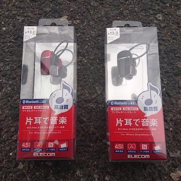 新品 ELECOM Bluetooth ワイヤレスヘッド LBT-HS40MMP�A点セット 送込&即決