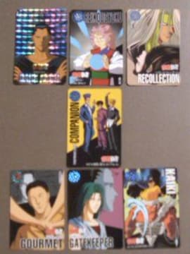 ◆幽遊白書/カード/7枚