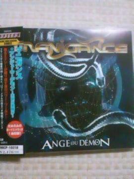 マニガンスMANIGANCE  ANGE OU DEMON〜天使か悪魔か