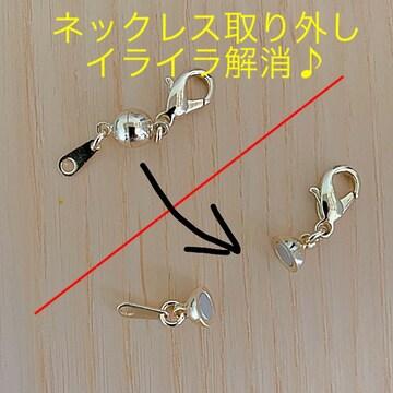 日本製 マグネットコネクタ ネックレス ゴールドカラー