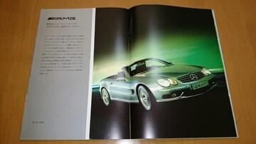 メルセデスベンツSLクラス&SL55AMGカタログ2003/11平成15年11月