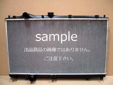 ◆エルグランド ラジエター◆ E51・NE51 A/T 新品