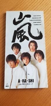 嵐  A・RA・SHI  CDシングル