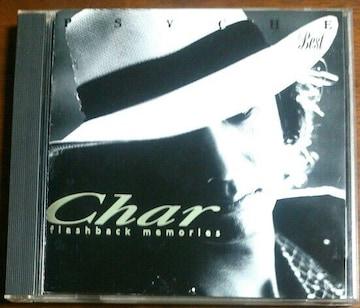 (CD)Char/チャー☆PSYCHE BEST FLASHBACK MEMORIES★