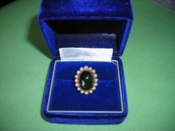 グリーンのトルマリン 指輪 used