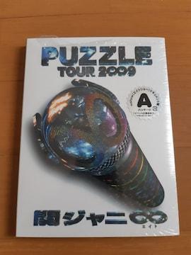 関ジャニ∞☆PUZZLE TOUR 2009 ドキュメント盤