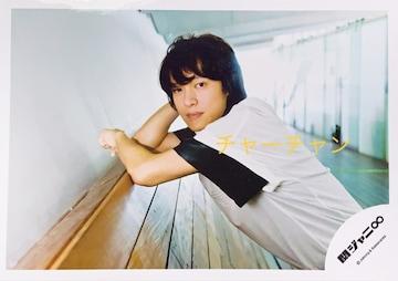 関ジャニ∞丸山隆平さんの写真♪♪      27