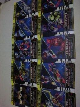 ガンバライド非売品[平成ライダーSP10枚セット]ディケイドライバー特典プラ製ver