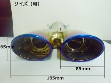 マフラーカッター/チタン焼き風デュアル/ステンレス製オーバル型