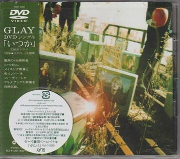 【中古DVD】GLAY DVDシングル「いつか」