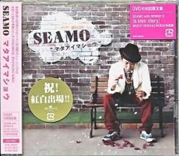SEAMO★マタアイマショウ★初回限定盤★未開封