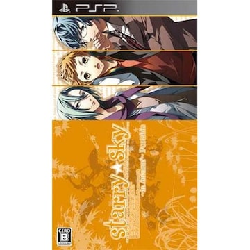 PSP》Starry☆Sky 〜in Autumn〜 Portable [158001459]