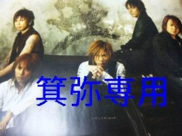 2006年「DEAD or  ALIVE」ポスター◆現ABC即決