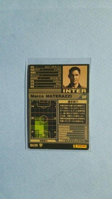 0102  マテラッツィ < トレーディングカードの