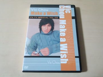 F4 DVD「F4 TV Special Vol.2 ヴィック・チョウMake a Wish 台湾