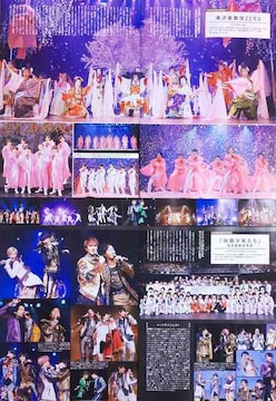 Snow Man/ジャニーズJr.★ザテレビジョンCOLORS★vol.43