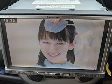 Panasonic地デジフルセグ4×4 7V型ワイドモニターCN-MW200Dナビ