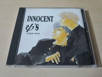 CD「イノセント・サイズ」BLCD高口里純 速水奨 置鮎龍太郎●