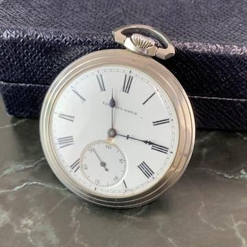 【タバン】 懐中時計 アナログ メンズレディース 銀 ブランド