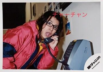 関ジャニ∞渋谷すばるさんの写真★98